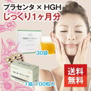 태 및 HGH, 아름다움 エイジングケアセット (태/보조 식품/건강 보조 식품)