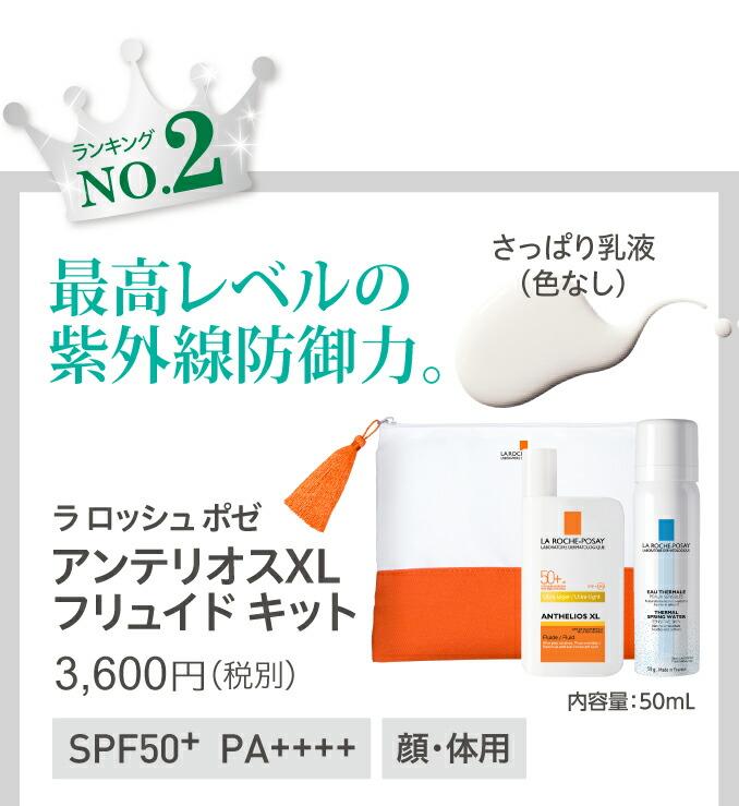 ���No.2 ���å���ݥ� ����ƥꥪ��XL�ե�奤��