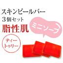 Skinpeelbar-mini03-3