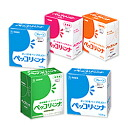 "S strongest ally diet.""ペッコリーナ 5 box set (75 bags) [p diet 20]"