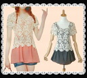 Cute embroidery lace two layering tops ( tunic )