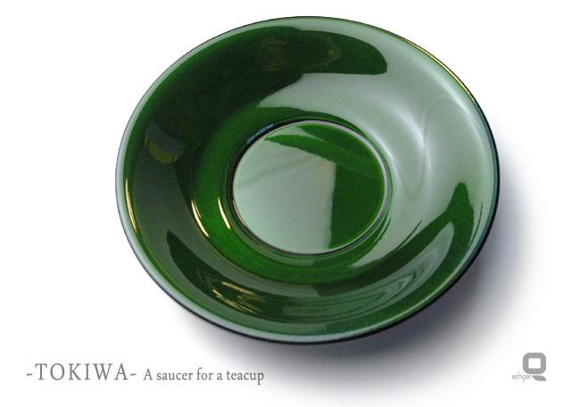 茶托 常磐緑