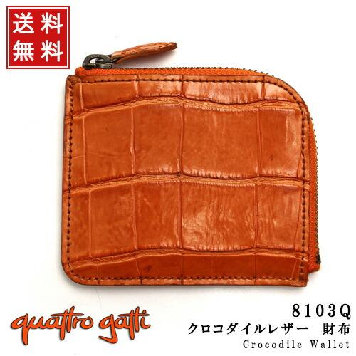クアトロガッティ quattro gatti 財布 メンズ クロコダイルレザー スクエア 財布 8103q (8103q,OR) MENS WALLET MEN'S 財布 長財布 【送料無料】オレンジ
