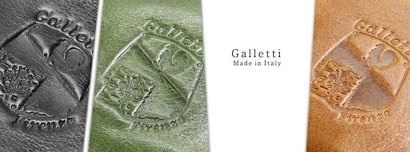 Galletti/ガレッティ