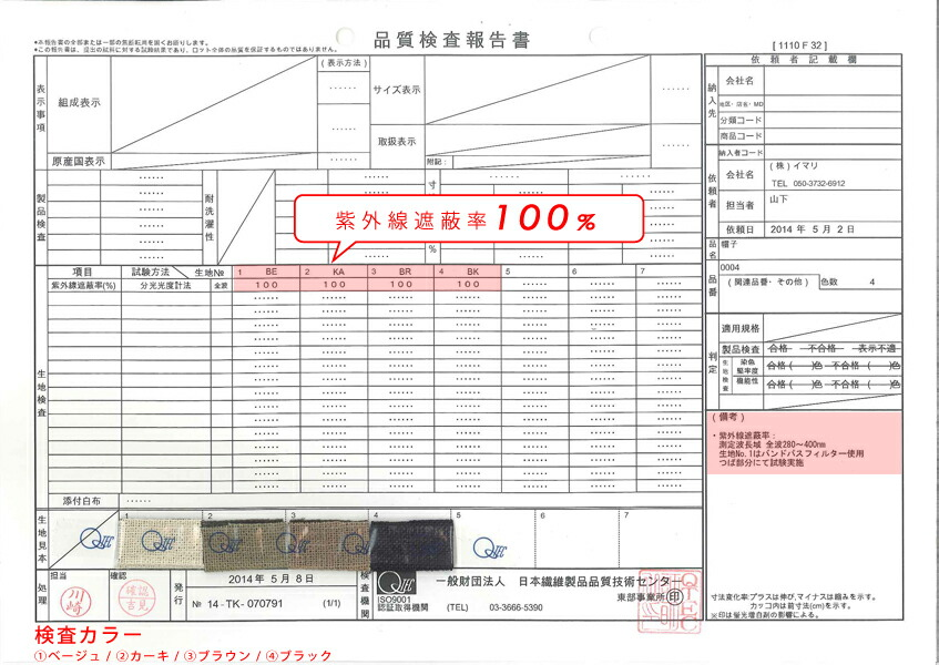 注5】代金引換の場合 600円+324円 ...