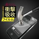 보호 필름, 갤럭시 s3 갤럭시 2 갤럭시 s3 α 갤럭시 s4 IPHONE5 대응! 충격 흡수 보호 필름에서의 BUMPER SKINS 범퍼 스킨 시트 물개 아이폰 5 iphone5