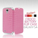 ★ crocodile style スマホケース-cover / crocodile leather / Smartphone crocodile leather style