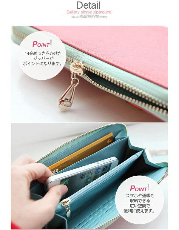 ブランド かわいい財布ブランド : item.rakuten.co.jp