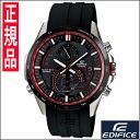 The Casio, CASIO EDIFICE the edifice the mens watch EQW-A1300B-1AJF fs3gm
