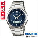 Casio solar radio watch WAVE CEPTOR [Waveceptor] WVA-M630D-2AJF fs3gm