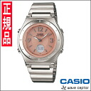 Casio solar radio watch WAVE CEPTOR [Waveceptor] ladies watch LWA-M141D-4AJF fs3gm