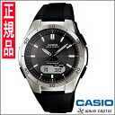 The Waveceptor, Casio WAVE CEPTOR WVA-M640-1AJF fs3gm