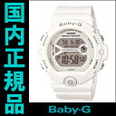 February, 2014 new product Casio Baby-G BG-6903-7BJF fs3gm