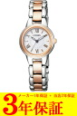 Collection citizen eco-drive women's watch EX2034-66 A fs3gm