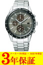 Citizen citizen collection mens watch eco-drive solar CA0454-56H fs3gm
