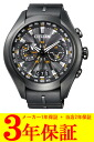 Citizen eco-drive ProMaster satellite wave and air CC1075-05E fs3gm