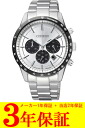 Collection citizen eco-drive chronograph mens watch CA4074-55 A fs3gm