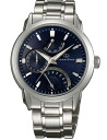 Orient star classic retrograde automatic men's watch WZ0051DE fs3gm