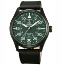 Orient world stage collection automatic men's watch WV0811ER fs3gm
