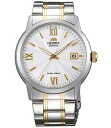2015 February new products Orient world stage collection automatic mens watch WV0951ER