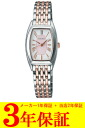Seiko exeline solar watches ladies watch SWCQ067