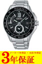 Seiko brightz solar wave watch mens watch SAGA111