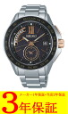 Seiko brightz solar wave watch mens watch SAGA141