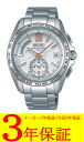 Seiko brightz solar wave watch mens watch SAGA146