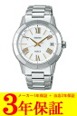 SEIKO dolce men solar radio time signal SADZ159-limited sale 】