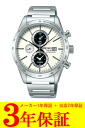 SEIKO spirit solar men watch SBPY113