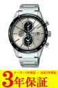 SEIKO spirit solar men watch SBPY117