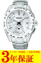 SEIKO Brights solar radio time signal men watch SAGA165 fs04gm