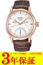 11/2014 new Seiko presage Prestige model mechanical mens watch SARD006.