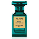 Jang's favorite neroli Portofino Tom Ford 50 ml