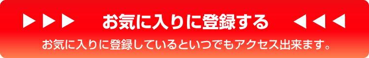 自然塗料 AURO(アウロ) No.431 天然床ワックス