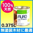 House pet nor floor wax rejoice! AURO (aura) No.129 natural oily oil wax 0.375 L cans