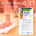 Comfortable living in your House Estacion benefits! AURO (aura) No.431 natural floor wax (for cleaning) 5 L cans