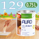 House pet nor floor wax rejoice!  AURO (aura) No.129 natural oil wax oil 0.75 L cans