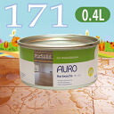 On the floor, water-repellant strong! To the staff and pet urine measures! AURO (aura) No.171 natural resin hard wax 0.4 L cans