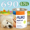 House pet nor floor wax rejoice!  AURO (aura) No.690 natural water-based oil wax 0.75 L cans