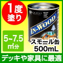 Inwood penetration of wood protection paints small cans (500 ml)