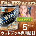Inwood penetration of wood protection paints 5 gallon cans (19 L pieces)