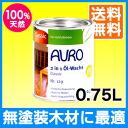 House pet nor floor wax rejoice!  AURO (aura) No.129 natural oil wax oil 0.75 L cans