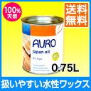 House pet nor floor wax rejoice!  AURO (aura) No.690 natural water-based oil wax 0.75 L cans