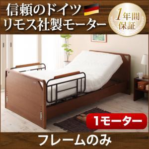 電動ベッド