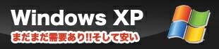 0799 Windows XP