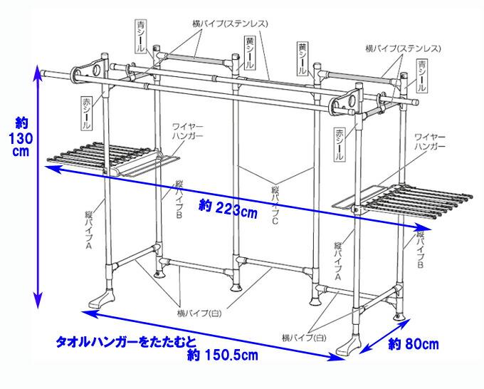 自制焊接晾衣架设计图