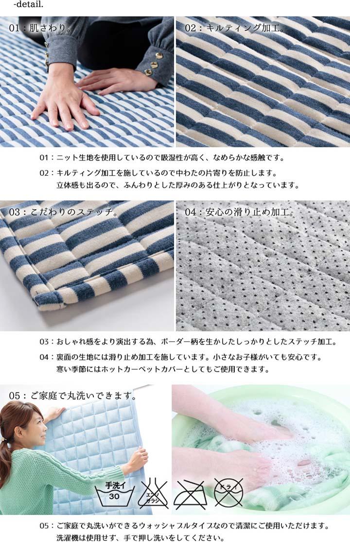 【ラグ洗えるカーペット滑り止めキルト綿絨毯ボーダーニット・キルトラグ130×185cmクリアグローブ】