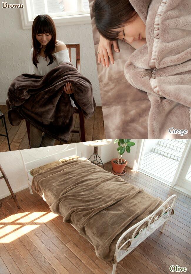 豊かな温もりの毛布に包まれる、安心の時間を。