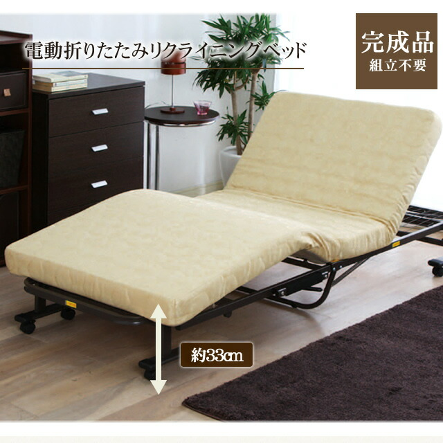 Enetroom rakuten global market assembly required for Mail order furniture stores
